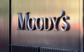 Moody's drops SA's credit rating to junk