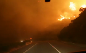 Inside the Blaze