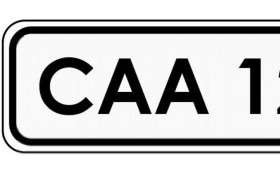 Goodbye, CAA! Cape number plates are about to change again - this time ending WC