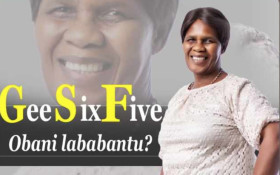 [WATCH] Gee Six Five's new song Obani lababantu is definitely a December hit!!