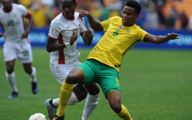 Bafana end World Cup qualifying campaign with defeat
