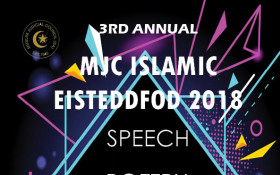 3rd Annual Eisteddfod Competition