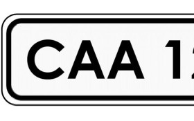 Cape Town to start issuing CAA number plates