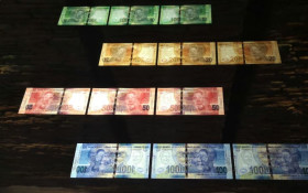 Look out for commemorative notes which reflect life and times of Madiba