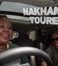 947 Drive by with Nakhane Toure