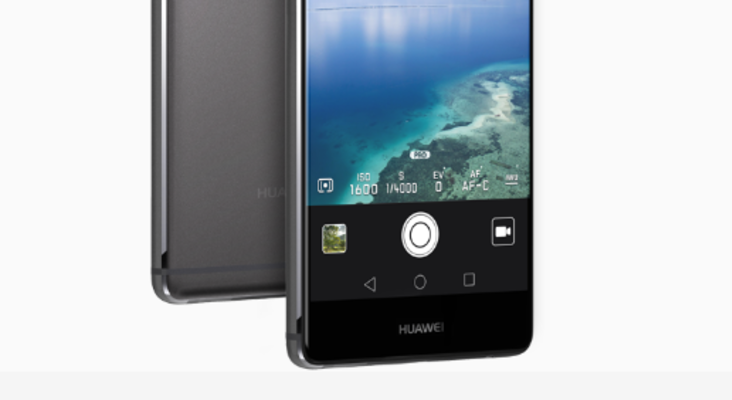 9 Things We Love About the Huawei P9