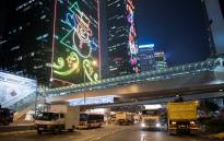 FILE: The Admiralty district in Hong Kong. Picture: AFP