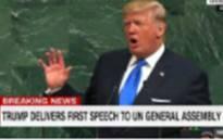 CNN/screengrab