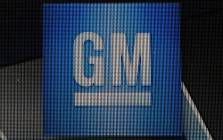 The General Motors logo. Picture: AFP