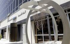 FILE: The entrance of the Arab Bank's main offices in the Jordanian capital, Amman. Picture: AFP