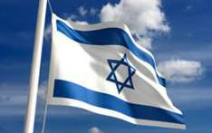 Israel flag. Picture: AFP
