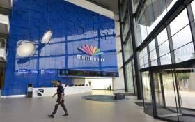 The MultiChoice offices in Randburg, Johannesburg. Picture: multichoice.co.za