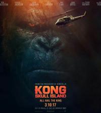 KONG: SKULL ISLAND outdoor cinema experience