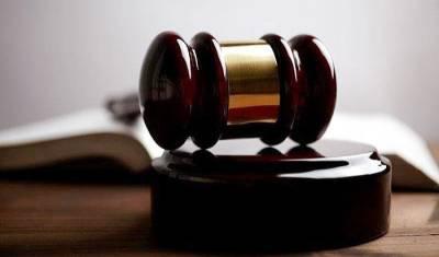 Nyanga rape case postponed after ninth suspect arrested
