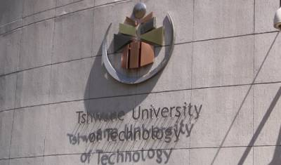 TUT student accused of killing roommate expected in court