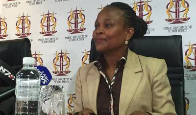 Public Protector: Absa-bankcorp bailout probe ongoing
