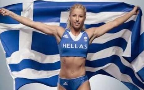 Voula Papachristou, Greek triple jumper.