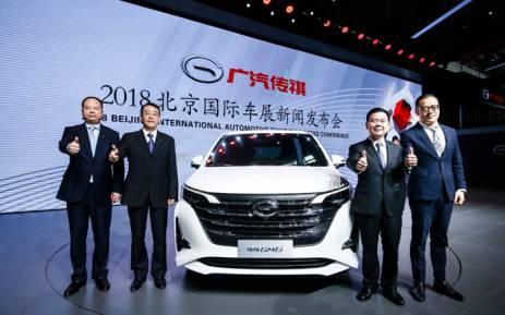 GM6, a premium minivan specially designed for family needs, is unveiled at the China International Exhibition Centre in Beijing for the 2018 Motor Show. Picture: @Gac_Motor/Twitter.