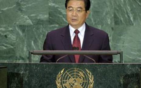 FILE PICTURE: Chinense President Hu Jintao. Picture: AFP