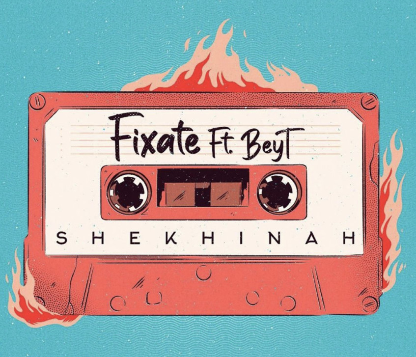 """[LISTEN] Shekhinah: """"It's about having experiences before I can communicate."""""""