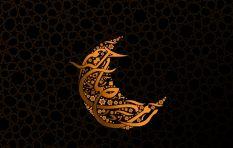 Ramadan and food