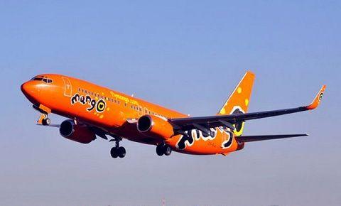 MANGO-AIRLINES-LANDING.jpg