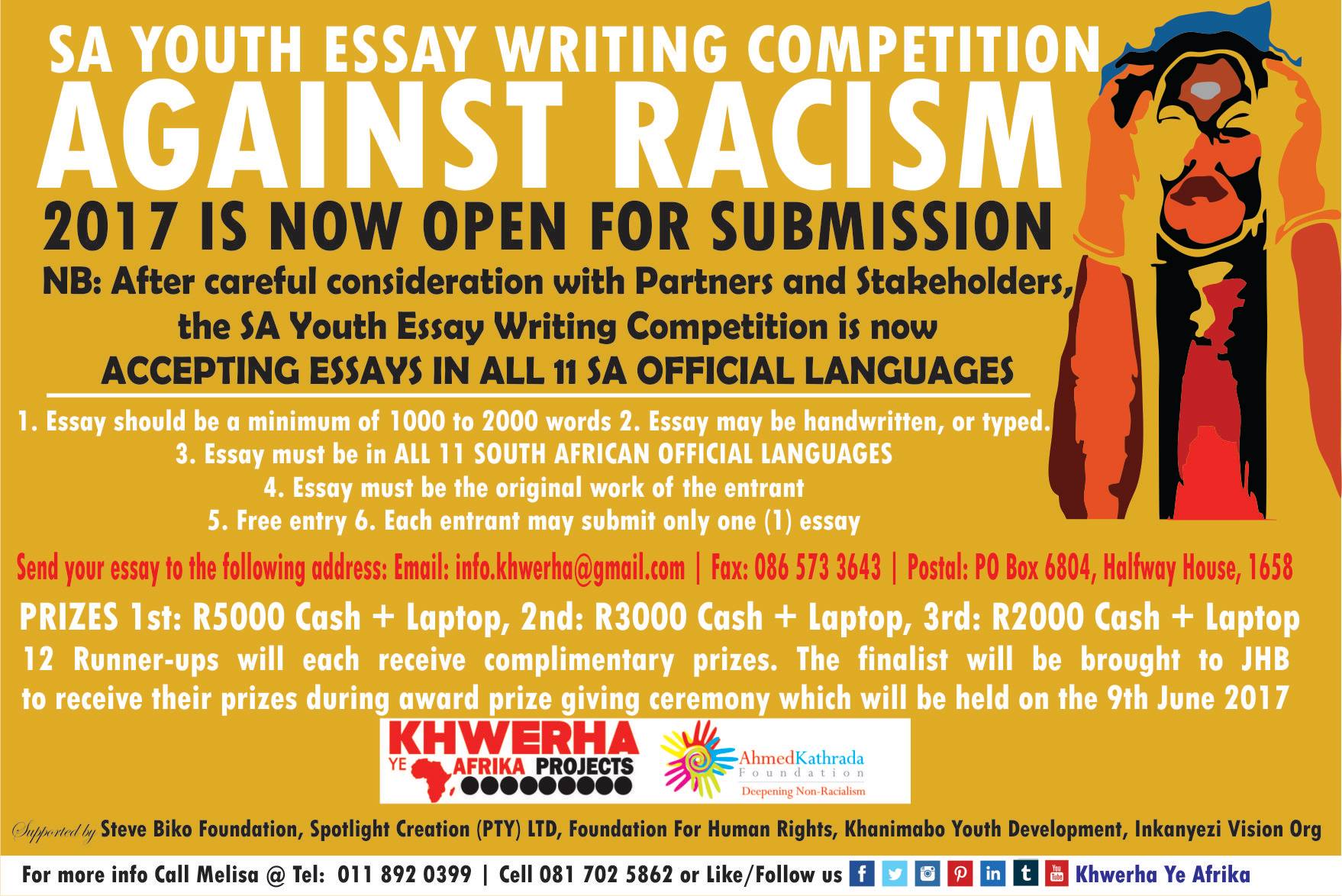 youth essay competition against racism