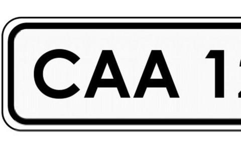 caa-number-platesjpg
