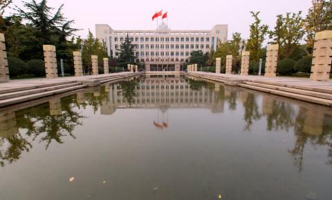 Shandong University 123rf