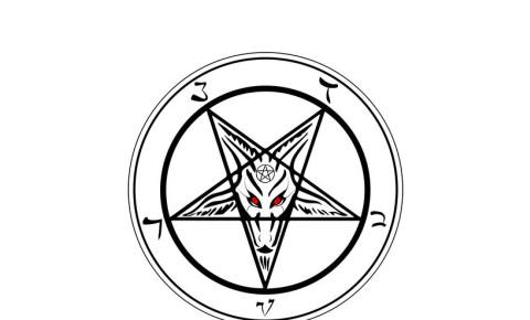 Baphomet Goat Pentagram satan satanism satanic panic 123rf
