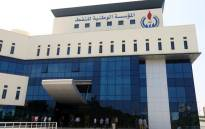 A file image of the National Oil Corporation (NOC) of Libya, in the capital Tripoli. Picture: AFP.
