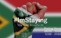 Picture: the #ImStaying logo. Picture: Facebook