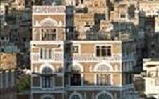 Traditional Yemen houses built by mud brick