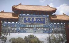 China Town in Cyrildene, Johannesburg. Picture: Abigail Javier/EWN