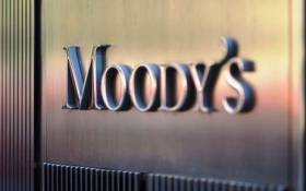 Moody's Investors Service. Picture: Facebook.