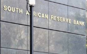 The South African Reserve Bank. Picture: Supplied.