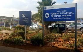 FILE: Tembisa Hospital. Picture: EWN.