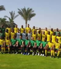Côte d'Ivoire's Kodjia winner sinks Bafana in AFCON opener
