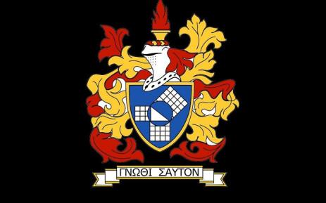 Saheti School emblem. Picture: Saheti School