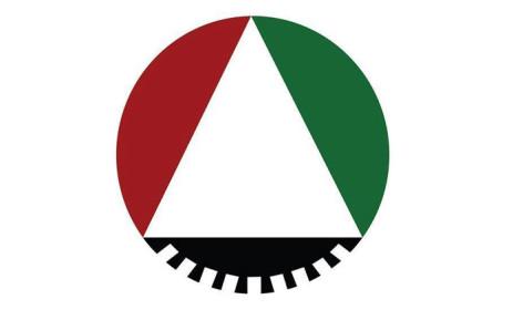 The Black Management Forum logo. Picture: Facebook