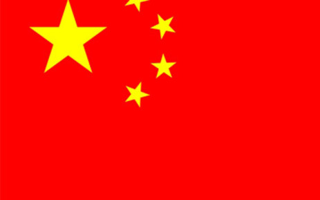 Chinese flag. Picture: Eyewitness News