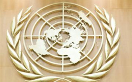 A logo of the United Nations at its headquarters in New York. Picture: AFP