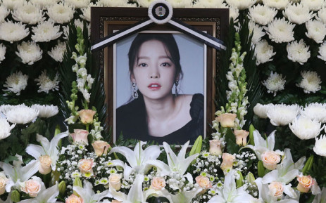 K-pop star Goo Hara left pessimistic note