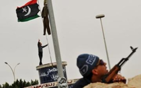 Tension in Libya remains volatile.