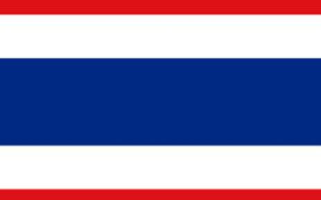 The Thailand flag. Picture: Stock.xchng.