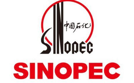 Sinopec logo. Picture: Twitter.