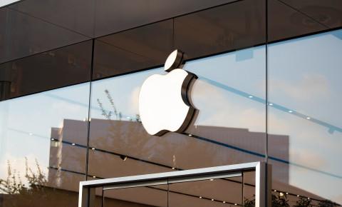 Apple logo on building - Unsplash