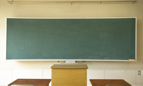 chalk-board-classroom-class-desk-teacher-school-education-learnering-123rf