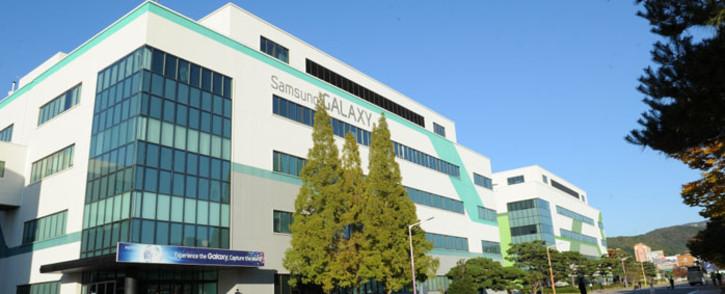 Samsung Smart City in Gumi, South Korea. Picture: news.samsung.com