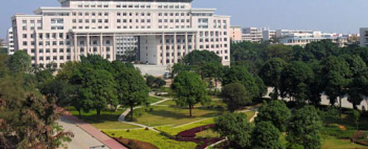 Guangxi University in southwestern China. Picture: gjy.gxu.edu.cn